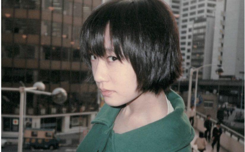 全国に影響を及ぼした「 戸川純 」という女性に迫る。